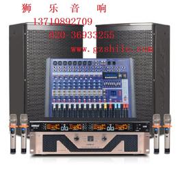 狮乐专业会议室音响qy8千亿国际厂家批发