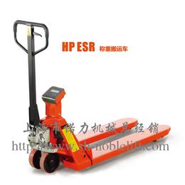 HPESR或HPESRP诺力叉车诺力电子秤手动搬运车液压叉车缩略图