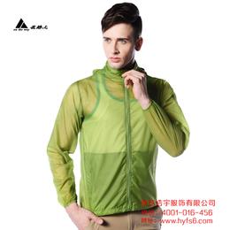 皮肤风衣加工厂 加工价格  定制订做泰安浩宇服饰