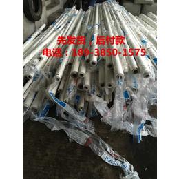 海南20乘50ppr复合保温管厂家柯宇安装方便省人工费用