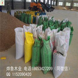 厂家直销优质木屑生物颗粒 宁津烨鲁木业