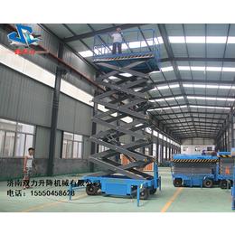 济南双力移动式升降平台12米济阳厂家直销