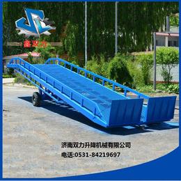 济南双力移动式登车桥10吨厂家直销