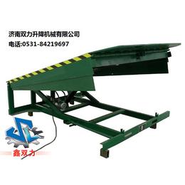 济南双力固定式登车桥8吨厂家直销