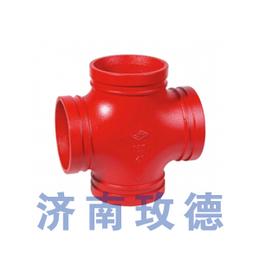 供应迈克沟槽管件消防系列连接件四通