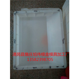 重庆专业定制工程路肩板模具