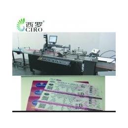 CIRO出生,五金标签编号喷码墨水,HP喷印系统加黑墨水