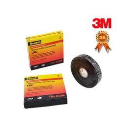 3M胶带总代理 3M130C绝缘自粘胶带