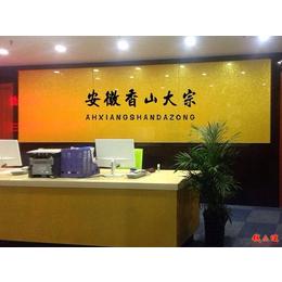 安徽香山大宗贵金属交易平台现货白银诚招全国各级代理打包渠道