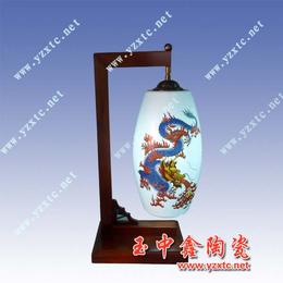 陶瓷灯具供应陶瓷灯具批发厂家