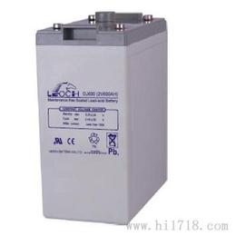 山东理士蓄电池 DJM1240 12V40AH储能蓄电池价格