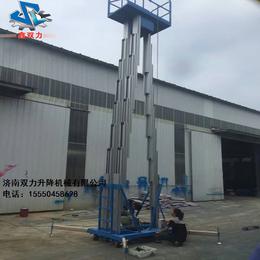 济南双力铝合金移动式升降平台三杆12米厂家直销