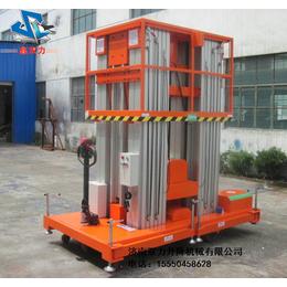 济南双力铝合金移动式升降平台四杆16米厂家直销