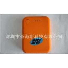 MOBA魔霸 移动电源 苹果 三星i9300 <em>htc</em>充电宝<em>手机充电器</em>外接电池