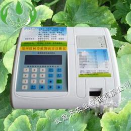 供应仪备齐YBQ-B10型大屏中文液晶显示植物病害诊断仪