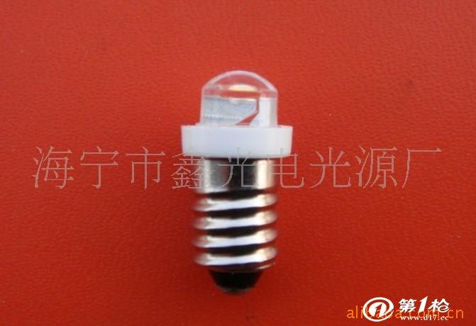 供应儿童电动车(led灯泡)