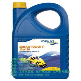 安徽荷兰液压油_【海益商贸】(优质商家)_河南荷兰液压油公司