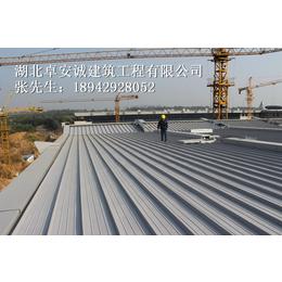 学校大型建筑屋顶铝镁锰屋面供湖北