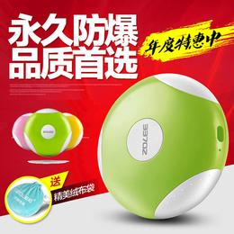 中联暖手宝ZLN01-30 加热器 陶瓷发热体