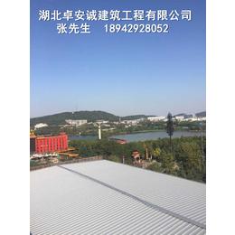 运动馆金属屋顶铝镁锰屋面供河南