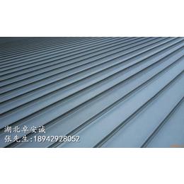 体育馆屋顶铝镁锰合金屋面供河南