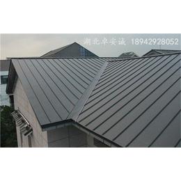 4S店建筑铝镁锰合金屋面供河南