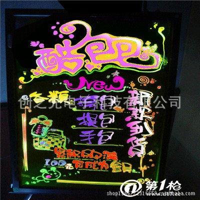 中国电信优选采购荧光板