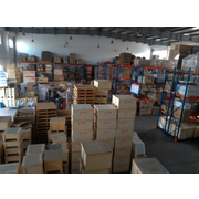 上海世双国际货物运输代理有限公司