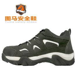 防砸劳保鞋欧标钢头耐砸鞋透气耐磨TM6005