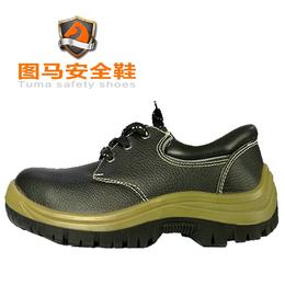 安全鞋牛皮图马耐油耐酸碱TM6102
