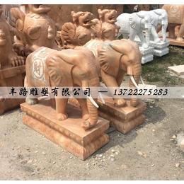 石雕晚霞红吉祥大象一对欢迎来电咨询