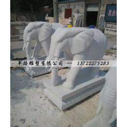 汉白玉大理石大象雕刻哪家好