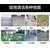 无动力扫地机价格 上海凯德威无动力扫地机厂家缩略图4