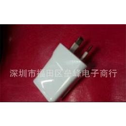 <em>三星</em><em>手机充电器</em>价格
