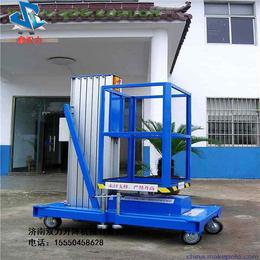 铝合金移动式升降平台单柱8米报价