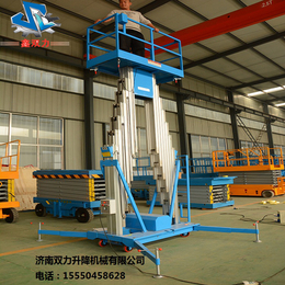 铝合金移动式升降平台双柱10米报价