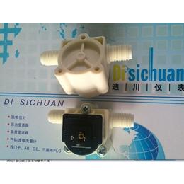 DIGMESA CH-2563 Ipsach 微小型流量计