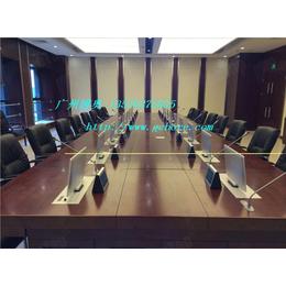 供应厂家直销重庆超薄升降会议桌