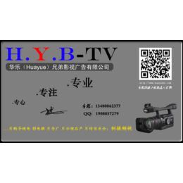 深圳南山区企业宣传片拍摄与制作