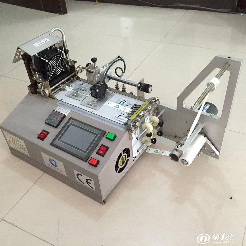 宸兴业供应电脑织唛切唛机 洗水唛商标切标机 服装丝织标裁剪机