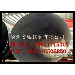SY5037沧州流体输送管道用螺旋缝埋弧焊钢管1020MM