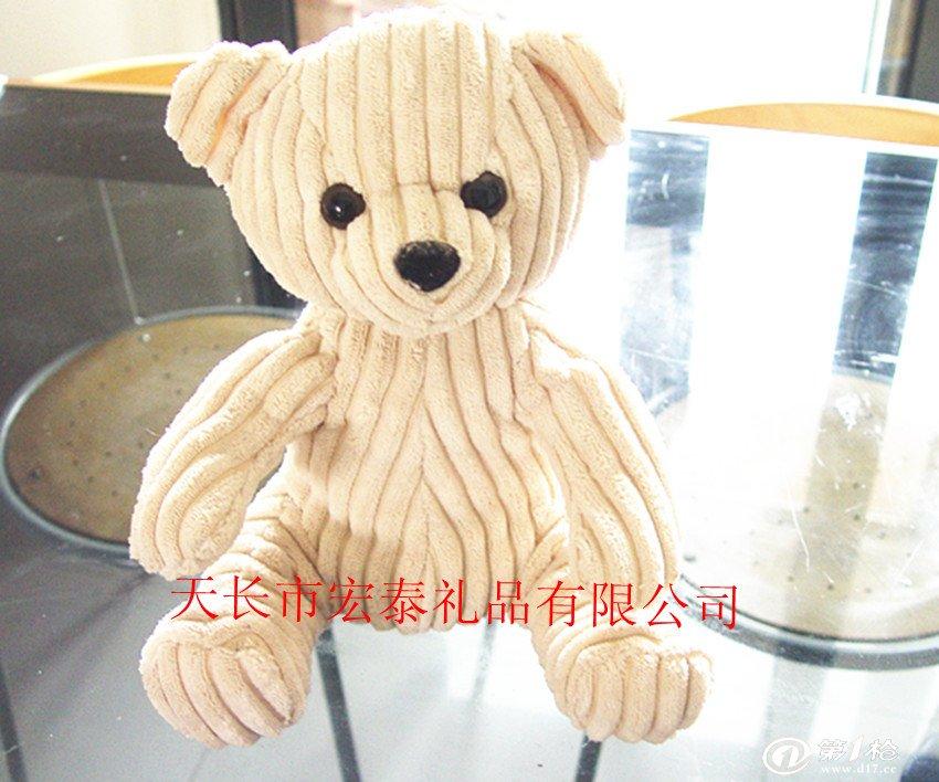 宏泰供应休闲娱乐熊,可爱抱抱熊,玩具娃娃熊,小熊批发生厂商