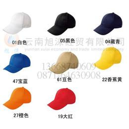 昆明广告帽 昆明帽子批发厂家 昆明广告帽厂家印广告