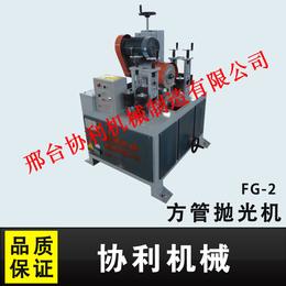 专业供应方管抛光机 不锈钢方管抛光机 扁管抛光机
