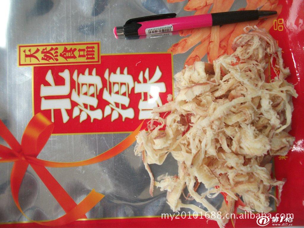 北海水产品海鲜干货 海鲜零食 批发 鱿鱼丝 鱿鱼干货系列