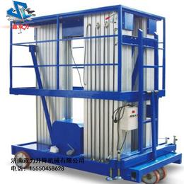 铝合金移动式升降平台三柱14米报价