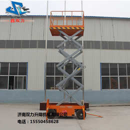 电动移动剪叉式升降平台6米报价载重1000公斤