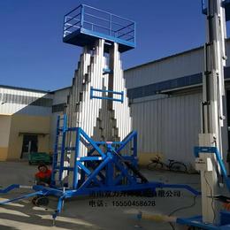 铝合金移动式升降平台四柱18米报价