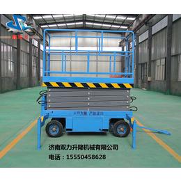 电动移动剪叉式升降平台12米报价载重1000公斤