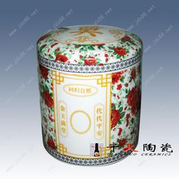 供应厂家直销景德镇陶瓷骨灰罐优惠价格